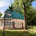Белорусская мозаика | Изображение 0