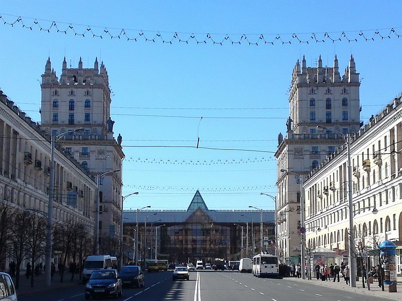 Minsk Sightseeing Tour   Изображение 0
