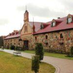 Парк истории Сула | Изображение 3
