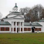 Белорусская мозаика | Изображение 2