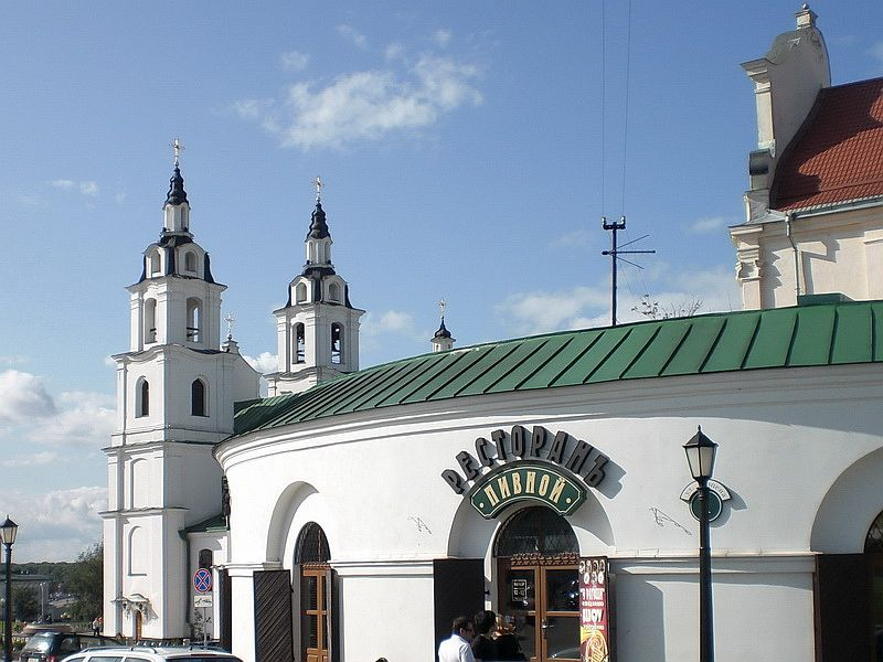 Minsk Sightseeing Tour   Изображение 2