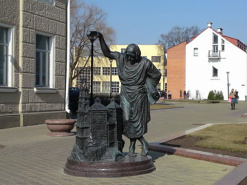 Minsk Sightseeing Tour   Изображение 7