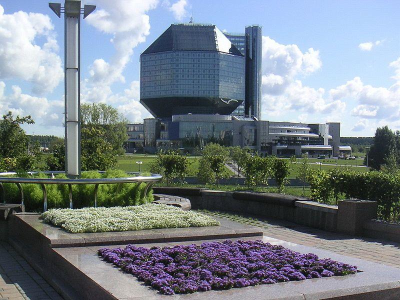 Minsk Sightseeing Tour   Изображение 9